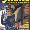 DOC SAVAGE CLASSIC SUPERPACK #1 The Fortress of Solitude Collection-0