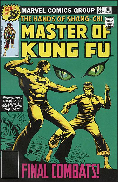HANDS OF SHANG-CHI MASTER OF KUNG FU Omnibus Volume 2