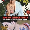 TOKYO CINEGRAPHIX TWO BAD GIRLS & SEXY CRIME 100 Film Posters from Japan