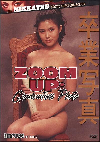 ZOOM UP GRADUATION PHOTO DVD