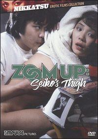 ZOOM UP SEIKO'S THIGH DVD