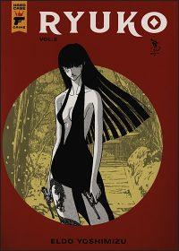 RYUKO Volume 2