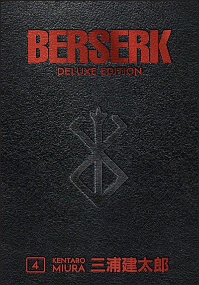 BERSERK DELUXE EDITION Volume 4