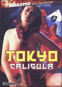 TOKYO CALIGULA DVD