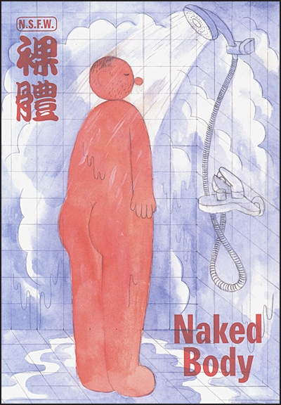 NAKED BODY An Anthology of Chinese Comics