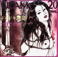 GLAMOUR INTERNATIONAL 20