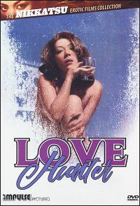 LOVE HUNTER DVD