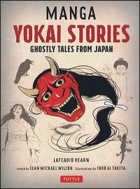 MANGA YOKAI STORIES Ghostly Tales from Japan