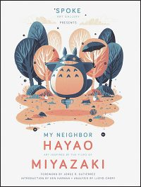 MY NEIGHBOR HAYAO Art Inspired by The Films of Miyazaki