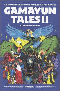 GAMAYUN TALES Volume 2
