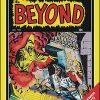 PS Artbooks Softee The Beyond Volume 6